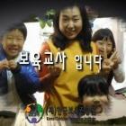 보육교사 홍보동영상