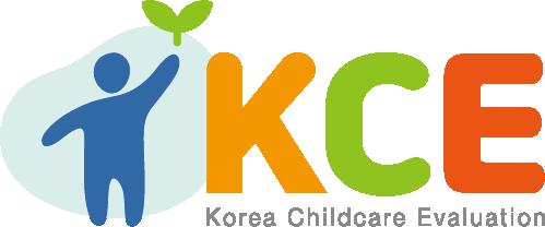 영유아와 보육교직원의 성장을 형상화하고 영유아가 건강하게 성장, 발달할 수 있는 보육 서비스의 실현을 표현하였습니다.